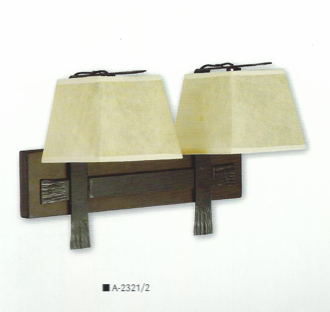 Aplique de pared 2 luces 40 cm A-2321/2 con pantallas de Joalpa